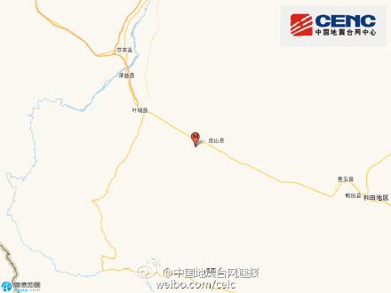 新疆和田皮山发生3.3级地震 震源深度10千米