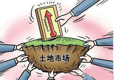 财政部:供地减少 地方土地出让收入增幅收窄