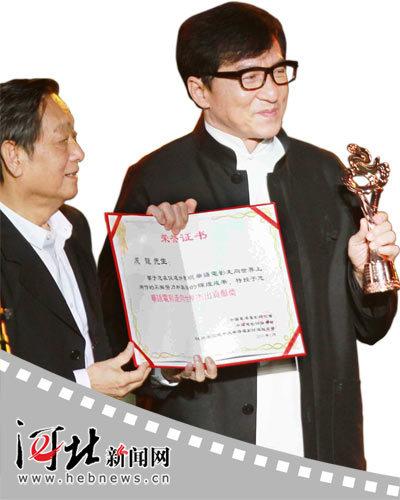 2015海峡两岸暨香港十大华语电影盛典在秦皇岛举行 成龙等出席