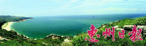 在大星山的最高点,可俯瞰海龟湾。