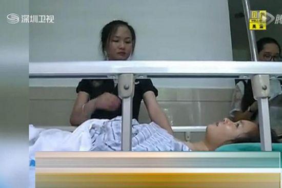少女台风天游泳遭遇巨浪被拍中颈椎致瘫痪(图)