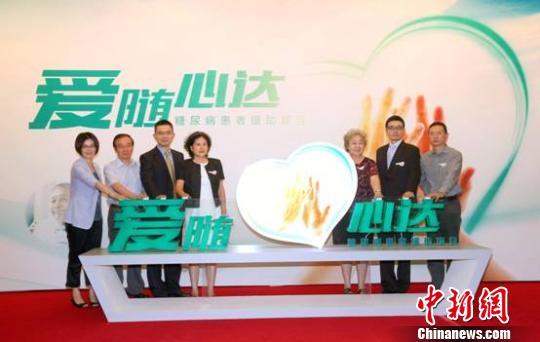 初保基金会启动中国首个糖尿病患者援助项目
