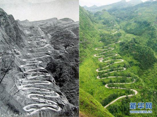 (抗战胜利70周年・抗战照相簿)(1)穿越时空的抗战遗迹