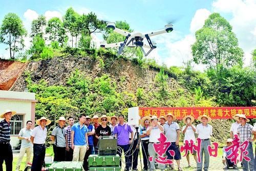 芦洲进行无人机排查毒品演示。