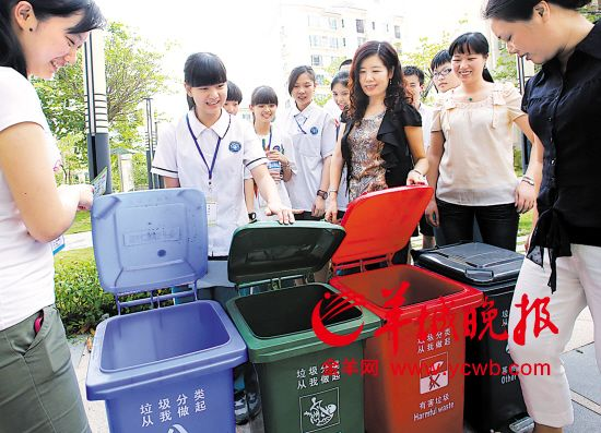 廣州將正式開罰垃圾不分類 網友三問條件成熟否