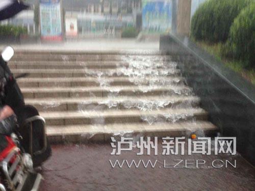 城区多处地段成瀑布