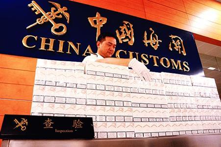 旅客携262条万宝路入境 超量携带香烟已被上海