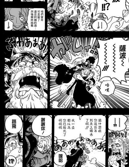 海贼王漫画794话 回忆萨博的出生之谜 路飞烧烧果实交萨博 高清图片