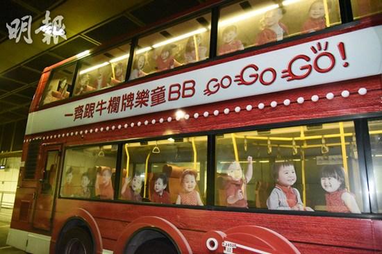 """巴士车窗广告印一排小孩乘客以为""""撞鬼""""(图)"""