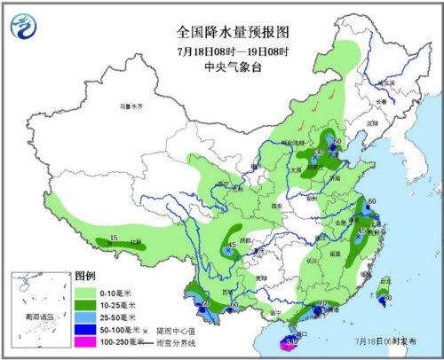 未来三天中国迎大范围降雨海南广东局地大暴雨