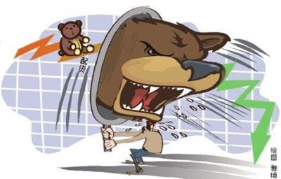 配资高:洛阳市工商部门:起底场外配资公司 揭秘高危杠杆游戏