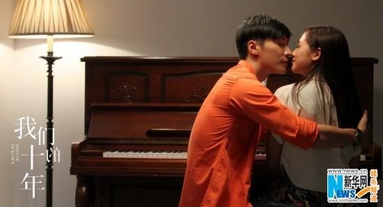乔任梁和你在一起钢琴简谱
