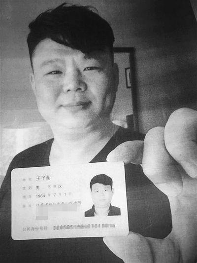 2名車主網上出租愛車被騙 交涉數月訴租車平台