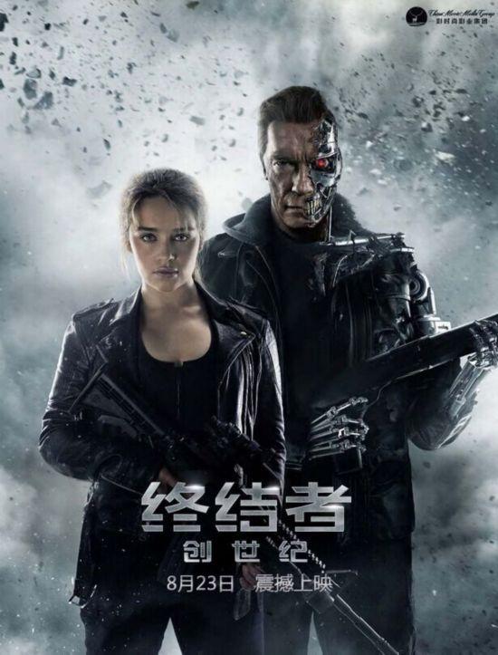 《终结者:创世纪》终于下载中国内地档期,该片是《终结者》系列电影的海贼王娜美的小电影确定图片
