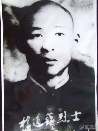 杨树平回忆抗战故事:爷爷留下来的……