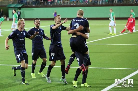 欧冠资格赛 马尔默晋级