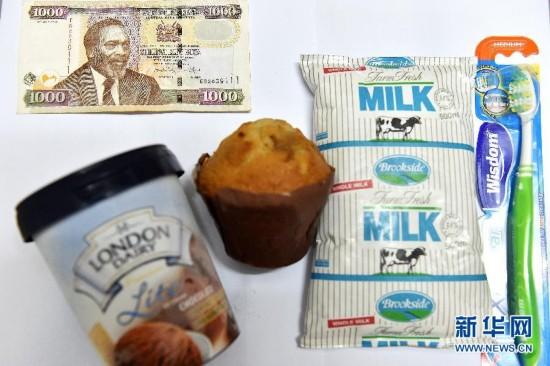(国际)(5)1000块撒哈拉以南非洲国家货币能买啥?