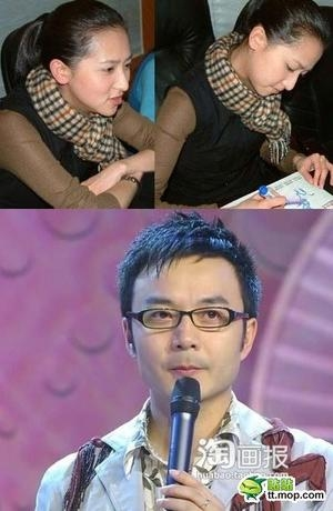 汪涵前妻及何炅初恋女友曝光 揭芒果台主播混乱情史