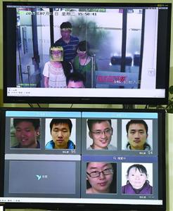 """13项发明专利 人脸识别技术突破不用再""""立定对脸"""""""