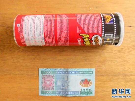 (国际)(4)1000块撒哈拉以南非洲国家货币能买啥?