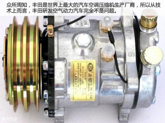 罗威牌空气压缩机开关接线图