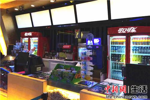 饮料进电影院后售价翻3倍消费者嫌影院食品太贵