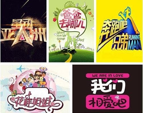 广电总局整顿真人秀节目业内:拒绝低俗,不贩卖隐私