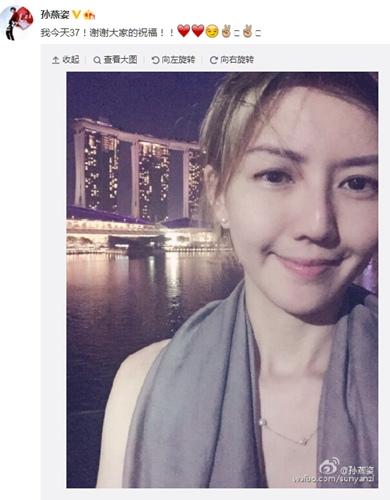孫燕姿37歲生日晒美照網友贊:我覺得你27(圖)