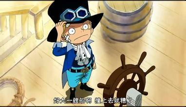 海贼王漫画795话情报 CP0追击萨博