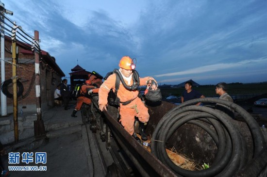 """(突發事件后續)(1)鶴崗旭祥煤礦""""7·20""""水害事故發現生命跡象 已確認4人遇難"""