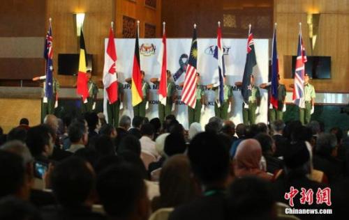 联合国安理会29日将就MH17成立国际法庭进行投票