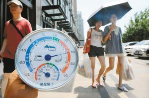 西安近2/3公交車為非空調車 駕駛座溫度52度