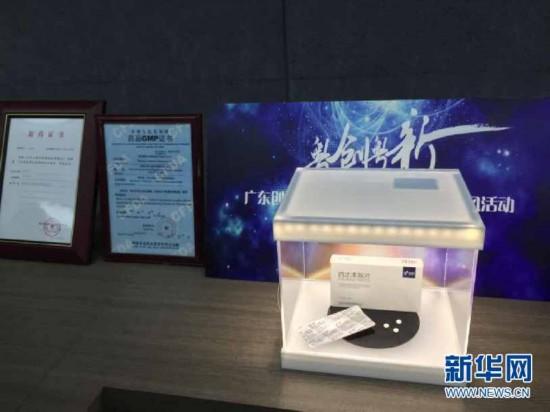 微芯生物:开创抗癌药中国仿造到中国创制先