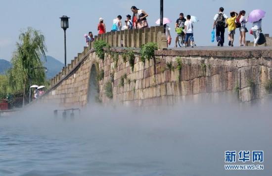 """#(晚報)(1)杭州西湖斷橋開啟""""降溫""""模式"""