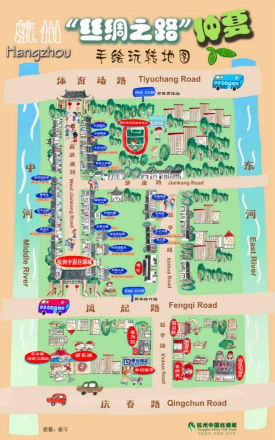 """杭州首份""""丝绸之路""""手绘地图出炉 跟着它玩转一夏"""
