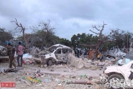 索马里首都发生爆炸中国使馆1名武警罹难