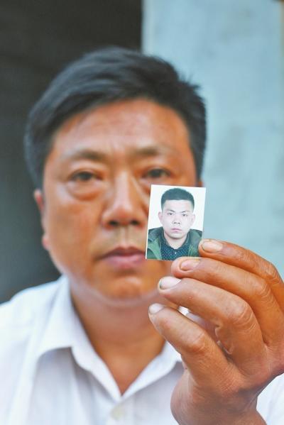 28岁准爸爸黄河救人身亡 曾给流浪汉送瓜(图)