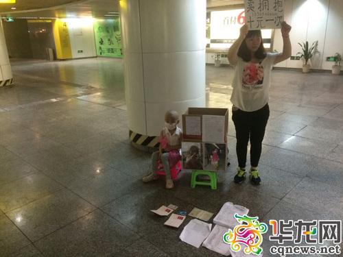"""重庆4岁女孩患白血病母亲为救她轻轨站卖""""拥抱"""""""