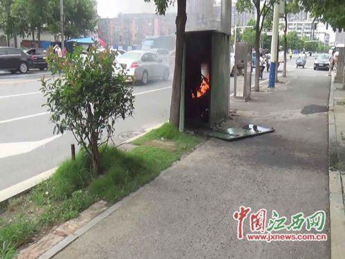 高压计量柜 爆炸 明火