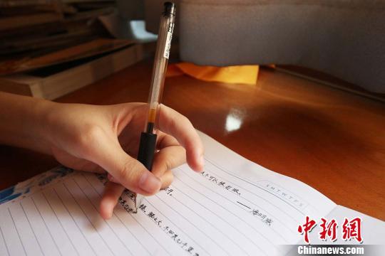 偏瘫女孩圆梦南开大学依靠学习强大自己(图)