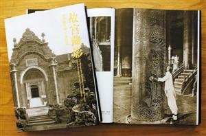 《故宫藏影》收录了400多帧故宫的历史照片。 (图片均由故宫出版社提供)