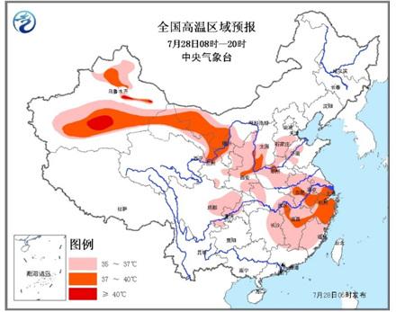 西北及中东部维持高温天气吐鲁番盆地可达44℃