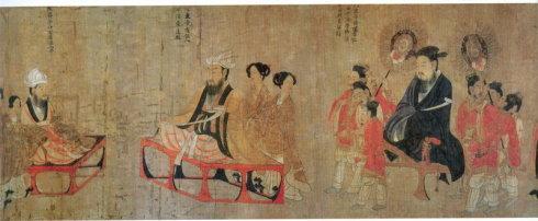 阎立本《历代帝王图》