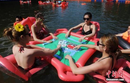 湖南公园上演水上麻将大赛 美女着比基尼参赛