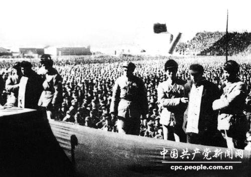 泽东打掉七只 大老虎 反腐第一刀 震动全国