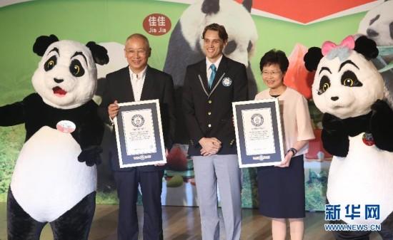 (XHDW)香港:大熊猫佳佳刷新最长寿圈养大熊猫世界纪录