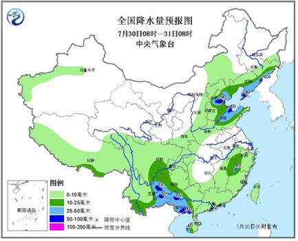 廣西雲南等地將迎持續性強降水局地大暴雨