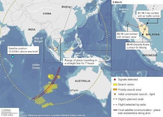 印度洋小岛发现疑似马航残骸