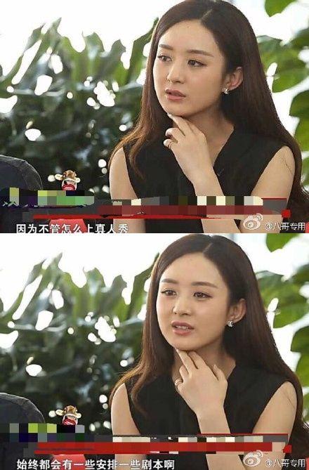 赵丽颖炮轰真人秀演剧本郑凯黑脸