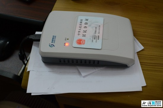 身份证号读卡器_读卡器读 显示写保护_身份证读卡器能读到什么